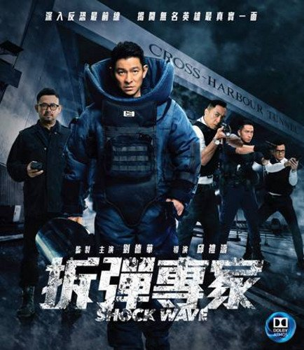 Shock Wave (Region A Blu-ray) (English Subtitled) 拆彈專家