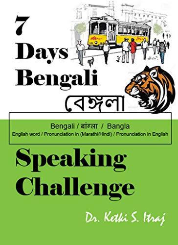 7 Days Bengali Speaking Challenge: Conversational Spoken
