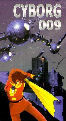 Cyborg 009:Legend of the Super Galaxy [VHS]