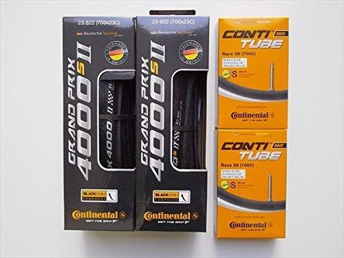 タイヤとチューブ2本セット Continental(コンチネンタル) GRAND PRIX 4000 S II グランプリ4000S2 [並行輸入品] B015S7XWP4 700×25C-仏式42mm
