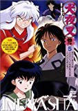 Inuyasha Season 3 Vol.5 [Japan Original]