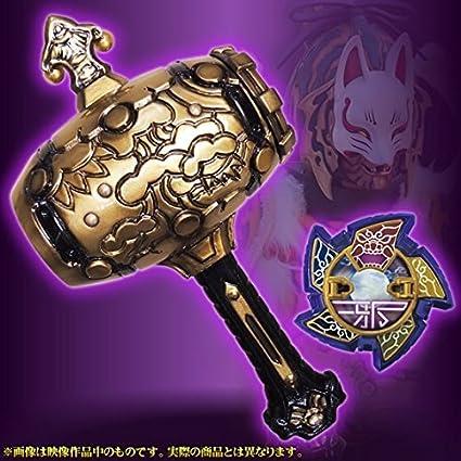 Amazon.com: Shuriken Sentai Ninninger - Kyuemon Izayoi Gavel (Five tons Mystic Shuriken Sakuya Kyuemon Ver.): Toys & Games