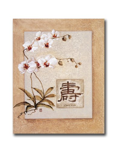 Long Life in Japanese Kanji with Flower Wall Picture 8x10 Art (8x10 Art Flower)