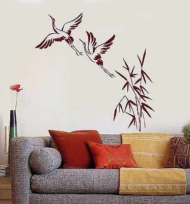 Vinyl Wall Decal Cranes Bamboo Asian Birds Japanese Art Stickers (vs4753)