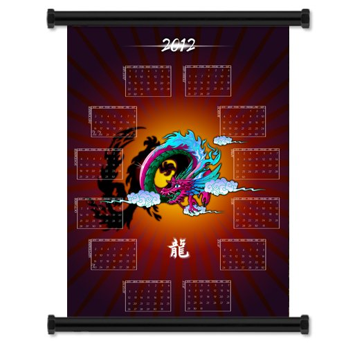 Chinese New Year 2012 Year of the Dragon Fabric Wall Scroll Poster