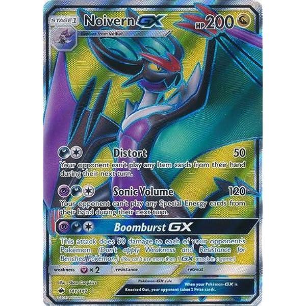 Noivern GX 99//147 Burning Shadows Pokémon Card LP Rare Full Art Holo