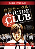 Suicide Club (Suicide Circle) cover.