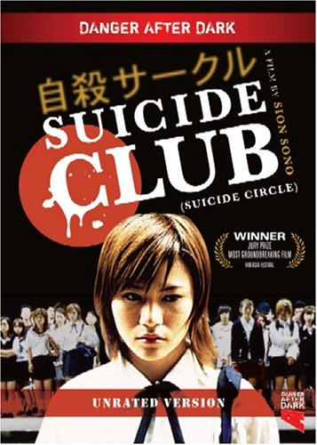 Suicide Club (Suicide Circle) by TLA Releasing