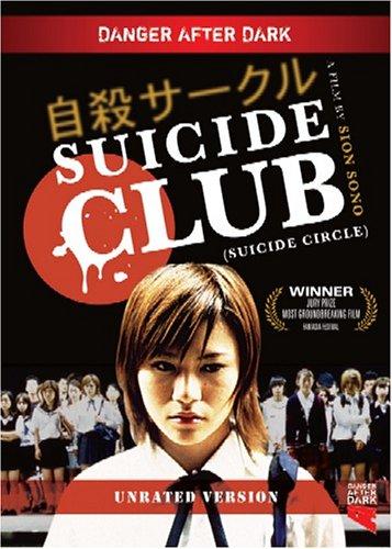 Suicide Club (Suicide Circle) by TLA Releasing