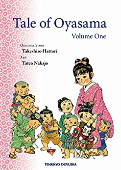 Tale of Oyasama by [Takeshiro, Hattori, Tateo, Nakajo]
