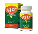 Huang Lian Su Pian Supplement Helps Bloody Or Water Stools Abdominal Pain Vomitting & Fever Conjunctivitis Food Poisoning Gastroenteritis Abdominal Distension 360mg 80 Tablets Made in USA