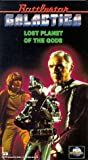 Battlestar Galactica: Lost Planet of the Gods [VHS]