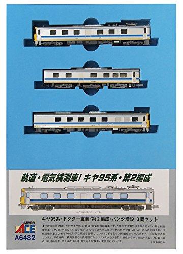 マイクロエース Nゲージ キヤ95系・ドクター東海・第2編成・パンタ増設 3両セット A6482 鉄道模型 ディーゼルカーの商品画像