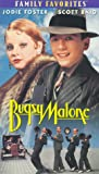 Bugsy Malone [VHS]