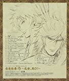 Animation (O.S.T.) - Sengoku Basara Two Ongaku Emaki [Japan CD] VTCL-60223