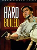 Hard Boiled (The Criterion Collection)
