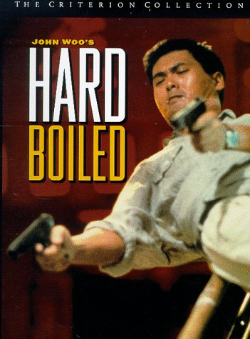 Hard Boiled (The Criterion Collection) by Criterion