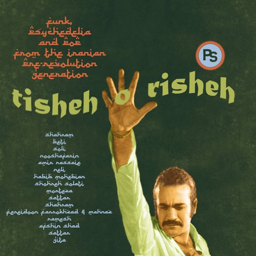 Tisheh O Risheh: Funk, Psychedelia and Pop From The Iranian by Pharaway Sounds