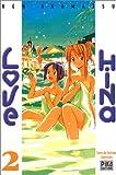 Love Hina, tome 2