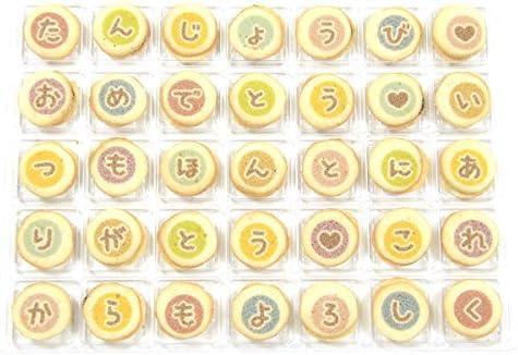COOKIE MAIL 誕生日お手紙 クッキーメール(bd01-cl-cm-k-wg)