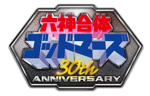30th Anniversary Godmars Super Complete Box [3Blu-ray + 6Blu-spec CD + CD + DVD-ROM]
