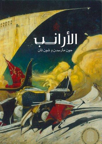Al Aranib (The Rabbits- Arabic Edition)
