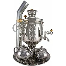 "Samovar on coal, charcoal, firewood 5 liters ""Exclusive"" in a set of ""Gift"""