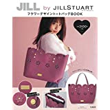 JILL by JILLSTUART TOTE BAG BOOK