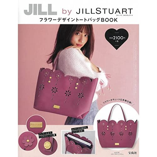 JILL by JILLSTUART TOTE BAG BOOK 画像