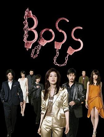 Boss ドラマ