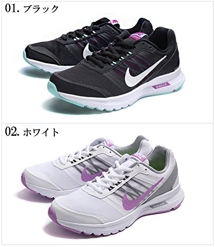 Nike Womens Air Implacabile 5 Msl Running Trainers 807099 Sneakers Scarpe Nero Bianco Vivid Viola 001