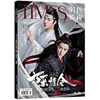 The Untamed Chen Qing Ling Times film magazine Painting Album Book Xiao Zhan Figure Photo Album Poster Bookmark Star…