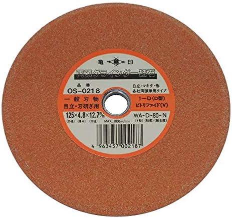 グラインダー砥石 両頭 125x4.8x12.7 WAD-80N OS-0218 刃物研ぎ 目立ち用 テイケン フTD
