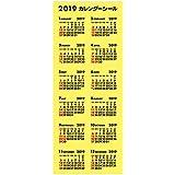2019年/パインブック/カレンダーシール 透明 C-140
