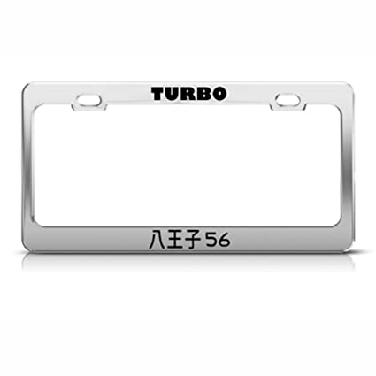 Amazon.com: Speedy Pros Japan Japanese Turbo Metal License Plate Frame Tag Holder: Automotive