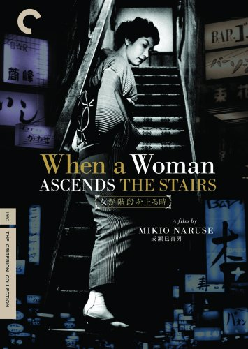Ascend Collection - When a Woman Ascends the Stairs (The Criterion Collection)