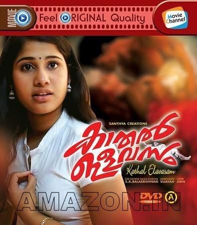 Tamil actress nude blogspot