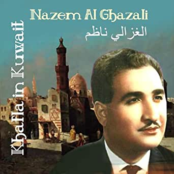 GRATUIT GHAZALI AL GRATUITEMENT NAZEM MUSIC MP3 TÉLÉCHARGER