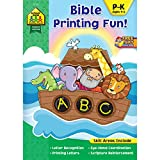 img - for Bible Printing Fun! (Inspired Learning Workbook) book / textbook / text book