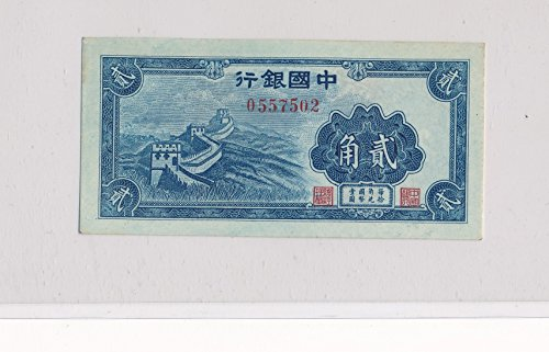 1940-cn-rc0041-china-20-cents-cu-bank-of-china-de-po-01