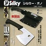 Silky ONO 568-12