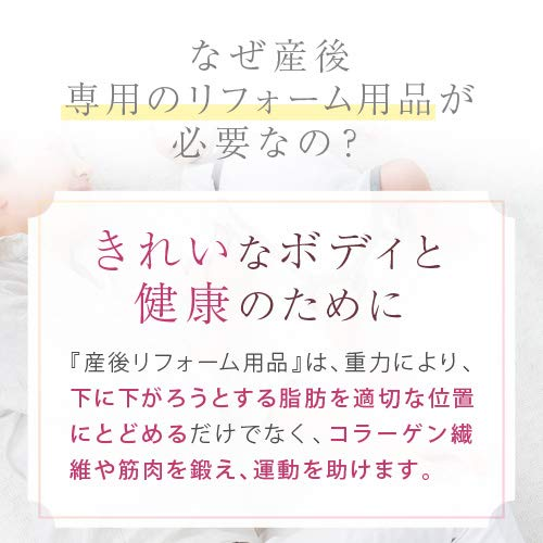 Inujirushihonpo Postpartum Immediately nippers L pink S3054