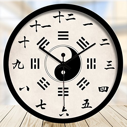 Znzbzt Simple Creative Mute Wall Clock Traditional Chinese Foot spa and Massage parlors in The Hospital Ward 医 feng Shui Decorative Wall Clock Mute Watches, 16 inch, blac