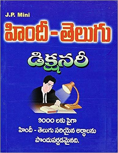 Hindi to telugu translation online