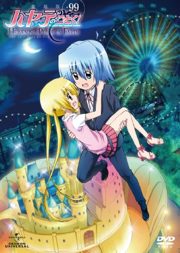 Animation - Hayate The Combat Butler The Movie Heaven Is A Place On Earth +99 [Japan DVD] GNBA-7900