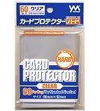 カードプロテクターハード・クリア (対応カードサイズ:88mm×63mm)