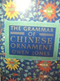 The Grammar of Chinese Ornament, Owen Jones, 0517641542