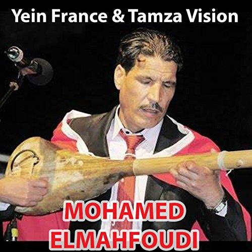 music el mahfoudi
