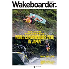 Wakeboarder. 最新号 サムネイル