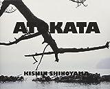 ATOKATA(あとかた)